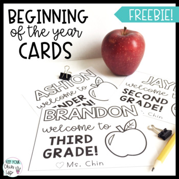 Beginning of the Year Cards FREEBIE