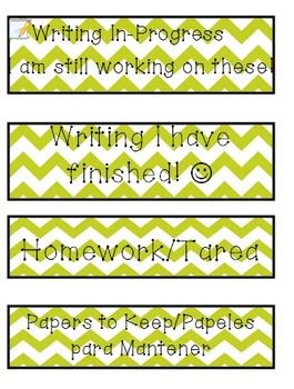 Beginning of the Year Chevron Packet