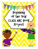 Beginning of the Year Class ABC Book Project