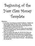 Beginning of the Year Class Money Template FREEBIE