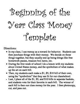 Beginning of the Year Class Money Template FREEBIE