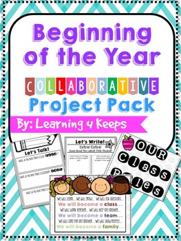 Beginning of the Year Collaborative Lesson Pack