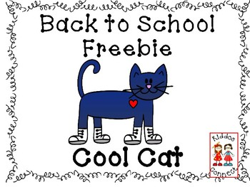 Beginning of the Year - Cool Cat Freebie
