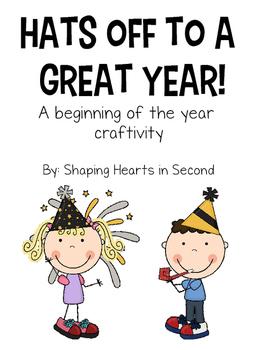 Beginning of the Year Craftivity