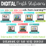 Beginning of the Year Digital Task Cards BUNDLE | Boom Car