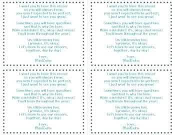 Beginning of the Year Eraser Poem