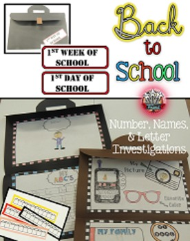 Beginning of the Year First Grade:  Back to School and Assessments