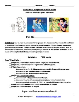 Beginning of the Year French 4 Project- Changez une histoire