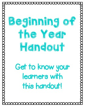Beginning of the Year Get to Know You Handout