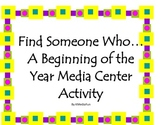 Beginning of the Year Get to Know You Media Center Activity