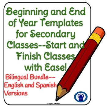 Beginning of the Year Goal-Setting/End of Year Templates Bilingual Bundle
