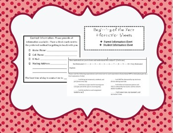 Beginning of the Year Information Sheets
