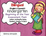 Beginning of the Year   Kindergarten Assessment   Bilingual