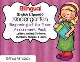 Beginning of the Year Kindergarten Assessment Pack-Bilingual
