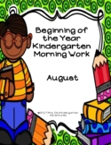 Beginning of the Year Kindergarten Morning Work - August