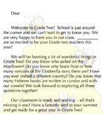 Beginning of the Year Letter to Students