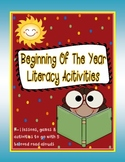 Beginning of the Year Literacy Activities: Beginning of the Year Lesson Plans