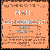 Beginning of the Year Math Assessment BUNDLE