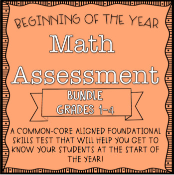 Beginning of the Year Math Assessment BUNDLE