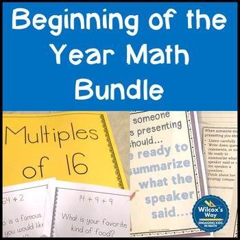 Beginning of the Year Math Bundle