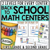 Beginning of the Year Math Centers for 1st & 2nd Grade