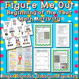 Beginning of the Year Math:  Figure Me Out | Distance Lear