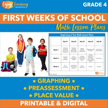 Beginning of the Year Math Lesson Plans - Fourth Grade FREE