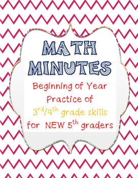 Beginning of Year Math Practice