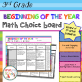 Beginning of the Year Math Review Choice Board – 3rd Grade