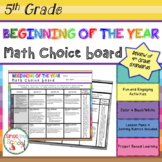 Beginning of the Year Math Review Choice Board – 5th Grade