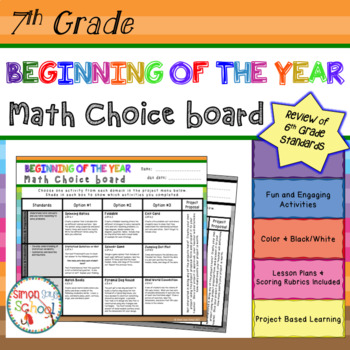 Beginning Of The Year Math Review Choice Board 7th Grade By Simon