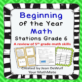 Beginning of the Year Math Stations  Grade 6; a review of 5th grade math