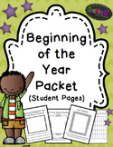 Beginning of the Year Packet (student pages)