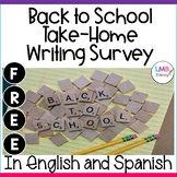 Beginning of the Year Parent/Child ELA/Writing Survey-In E