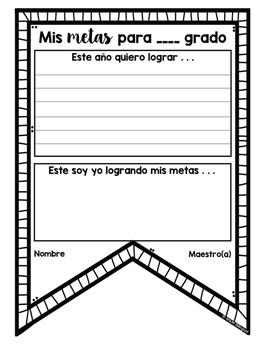 Beginning of the Year Pennant {SPANISH}