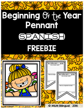 Beginning of the Year Pennant {SPANISH}