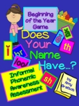 Phonemic Awareness Beginning of the Year Name Game for 3rd