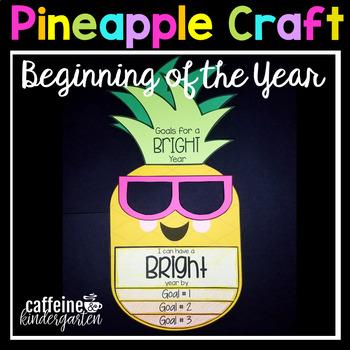 Beginning of the Year Pineapple Writing Craft