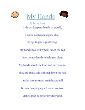 Beginning of the Year Poems About Manners