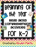 Beginning of the Year Read Alouds and Comprehension Activi