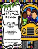 Beginning of the Year Review for 1st Grade