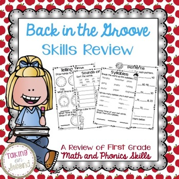 Beginning of the Year Review Second Grade