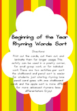 Beginning of the Year Rhyming Words Sort