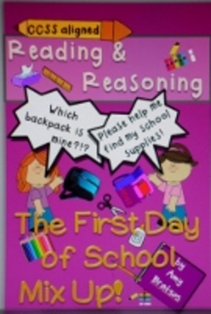 Beginning of the Year School Supply Reading Comprehension Mystery
