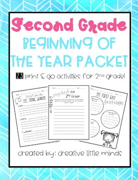 2nd Grade Back to School Packet