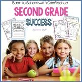Beginning of the Year Second Grade Success