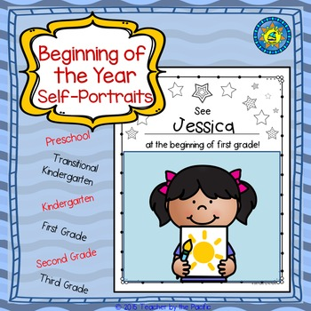 FREE Beginning of the Year Self - Portraits for Bulletin Boards and Memory Books