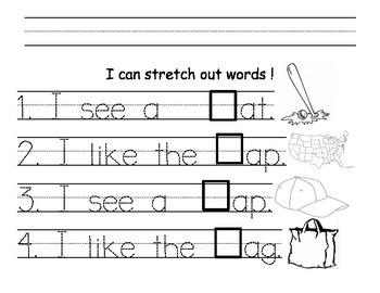 Beginning of the Year Sounding Out CVC words in a sentence
