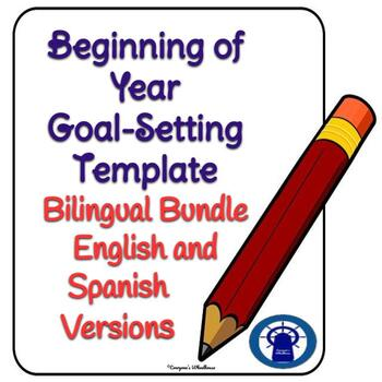 Beginning of the Year Student Goal-Setting Template--Secondary Bilingual Bundle