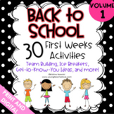 Back to School Activities- Getting to Know You - First Day